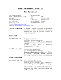 create resume samples sample format of a resume resume for study