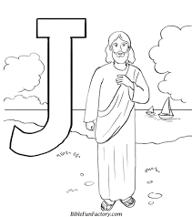 jesus had righteous earthly parents god coloring pages free with