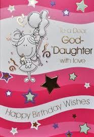 goddaughter birthday cards happy birthday to my goddaughter card