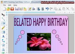 birthday card invitation maker u2013 gangcraft net