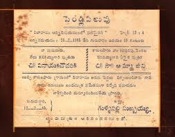 Wedding Quotes For Invitation Cards Hindu Wedding Card In Telugu Matter Various Invitation Card Design