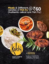 multi cuisine kalchi multi cuisine restaurant home thrissur menu prices