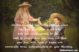 wedding wishes god bless wedding wishes
