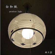 Paper Pendant Shade Paper Pendant Light Paper Pendant Lights Pendant Lamp Paper I 1 4