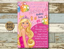 printable birthday cards free u0026 premium templates