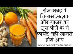Kitchen Tips In Hindi रस ई ट प स Easy Kitchen Storage Tips In Hindi Tips To