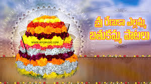 Gadapa Designs by Bathukamma Patalu Vemulavada Rajanna Telangana Bhakthi