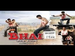 film hindi lion bhai the lion hindi film hd full movie gopichand anushka