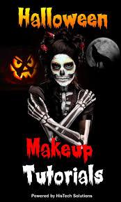 halloween makeup app halloween makeup free windows phone app market