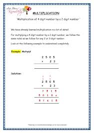 grade 4 maths resources 1 6 1 multiplication of 4 digit number by