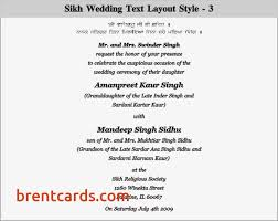 sikh wedding cards wording sikh wedding card templates free card design ideas