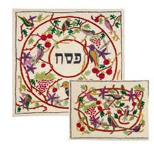 afikomen cover emanuel embroidered matzah cover afikomen bag set