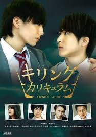 dramacool queen of the game queen of the ring engsub 2017 watch online queen of the ring