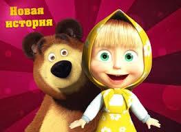 masha bear compilation 4 3 episodes english