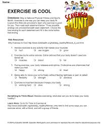 education world internet scavenger hunt all about exercise