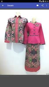 gambar model baju batik modern download gambar model baju batik modern offline google play