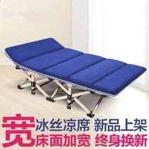 Folding Single Bed Outdoor Bed Folding Bed From The Best Taobao Agent Yoycart Com