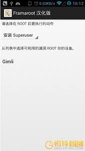 superuser update apk framaroot apk 1 9 2 free apk from apksum
