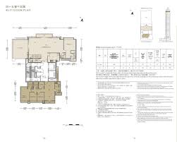 lexington hill lexington hill lexington hill floor plan new