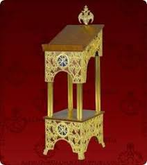 Choir Stands Benches Orthodox Cantor Stand Choir Stand We Built Orthodox Furniture