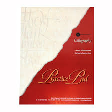 calligraphy writing paper manuscript a4 calligraphy practice pad amazon co uk office products