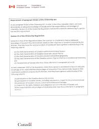 eb1b recommendation letter image collections letter samples format