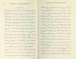 pitman shorthand stenography phonography tachygraphy books pdf