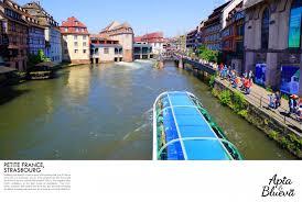 petits canap駸 歐洲 分享 德瑞蜜月 德法交匯浪漫的史特拉斯堡strasbourg 上