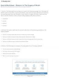 quiz u0026 worksheet rhetoric in the grapes of wrath study com