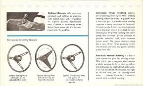 barracuda manual the 1970 hamtramck registry 1969 plymouth dealership data book