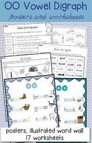 ee vowel digraph games activities worksheets vowel digraphs the
