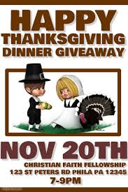 thanksgiving dinner giveaway template postermywall