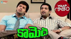 film comedy on youtube raja rani movie comedy scenes latest telugu comedy scenes 2016