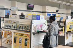 bureau de poste nantes 2013 bureau de poste nantes bretagne loire atlantique photo
