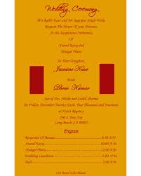 sikh wedding cards wording sikh wedding invite wording 034