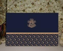Invitation Cards For Muslim Wedding Blue Islamic Calligraphy Invitation Card Ssc22b 1 00