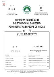 si鑒e accor boletim oficial da região administrativa especial de macau