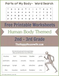 human body themed worksheets free printables the happy