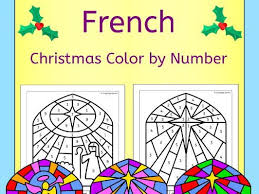 french classroom objects worksheets puzzles les objets de la
