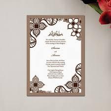 Asian Wedding Invitations Muslim Wedding Invitation Wording Casadebormela Com