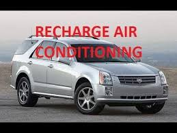2004 cadillac srx transfer how to recharge air conditioning cadillac srx