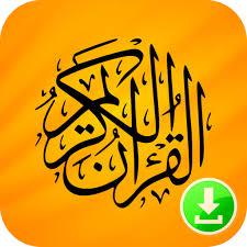 download mp3 al quran dan terjemahannya murottal alquran dan terjemahan indonesia apk 1 8 1 download only