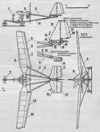 home built aircraft plans 45 best ultralite plans and exles images on pinterest