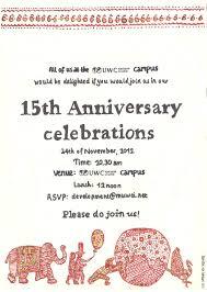 40th anniversary invitations anniversary invitations personalized anniversary invitations