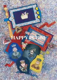 purim cards chevra simchas shabbos v yom tov