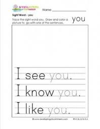 sight word you sight word practice worksheets kinder sight words