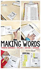 best 25 making words ideas on pinterest spelling rules plural