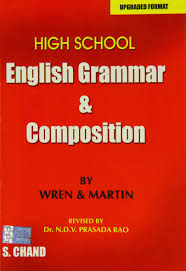 buy high english grammar and composition book online at low