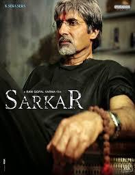 sarkar 2005 hindi movie 325mb brrip 480p esubs worldfree4u com
