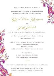muslim invitation cards islamic wedding invitation cards wedding invitations islamic